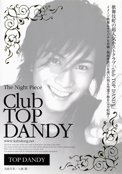 The Night Piece ~club TOP DANDY~