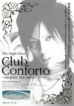 The Night Piece ~club Conforto~