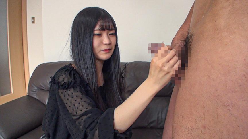 素人ナンパでセンズリ鑑賞3