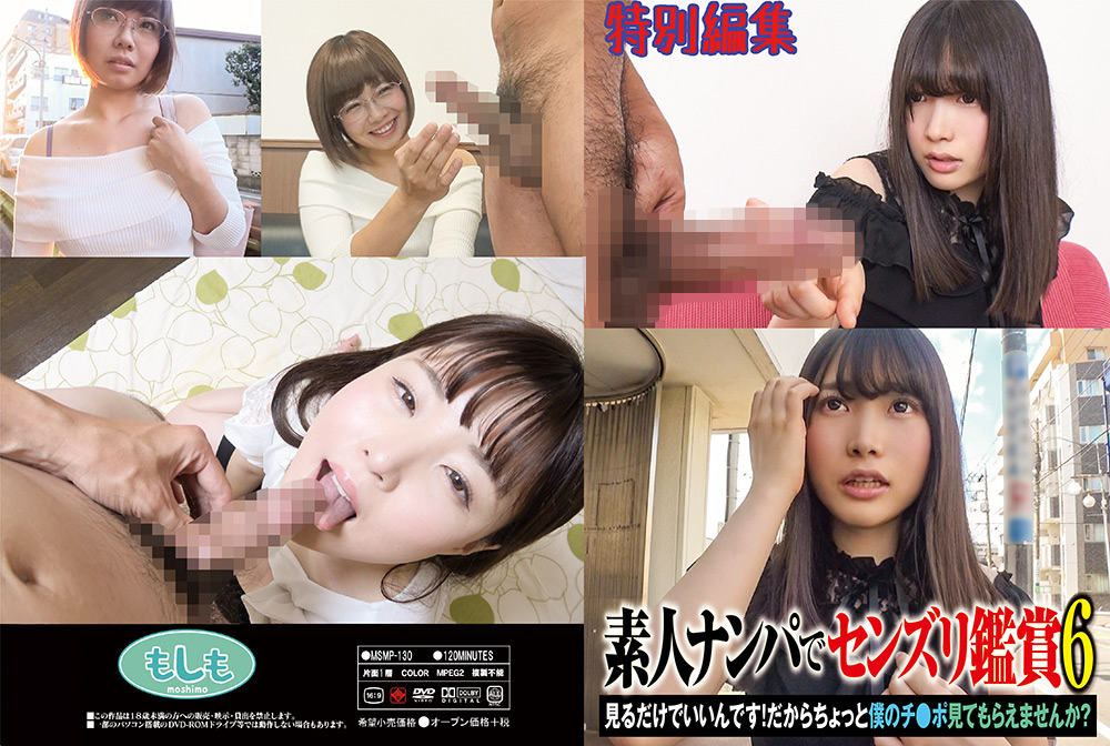 IdolLAB | kaguyahime-0151 素人ナンパでセンズリ鑑賞6
