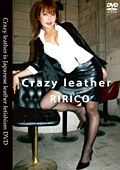 Crazy leather RIRICO