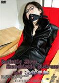 Sadistic Slave Masochistic Mistress Vol.2