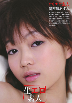 【関西弁企画】「オメコあかん~~~♡♡」大阪の素人美少女をナンパ!スレンダー美乳おっぱい娘に方言淫語言わせながらSEX!