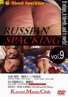 RUSSIAN SPACKING vol.9