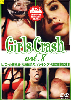 Girls Crash vol.8