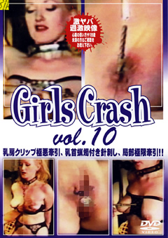 Girls Crash vol.10