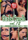 Girls Crash vol.12