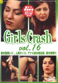 Girls Crash vol.16