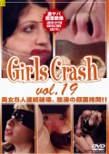 Girls Crash vol.19