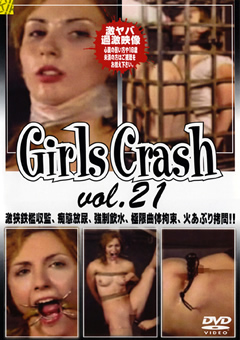 Girls Crash vol.21