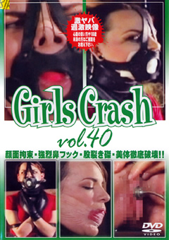 Girls Crash vol.40