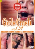 Girls Crash vol.39