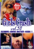 Girls Crash vol.38