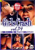 Girls Crash vol.34