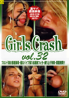 Girls Crash vol.32