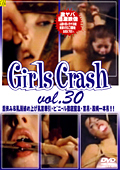 Girls Crash vol.30