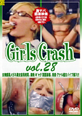Girls Crash vol.28
