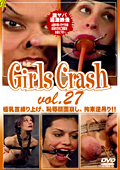 Girls Crash vol.27