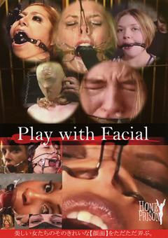 DUGA Play with Facial そのきれいな【顔面】をただただ弄ぶ