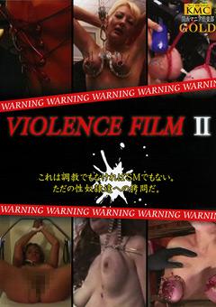VIOLENCE FILM2