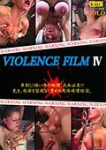 VIOLENCE FILM4