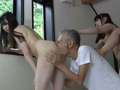 ドS姉妹の爺さんお仕置き飲尿ドキュメント-2