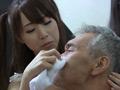 ドS姉妹の爺さんお仕置き飲尿ドキュメント-5