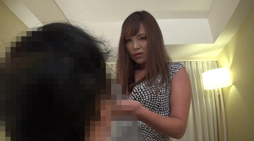 強制女装 スカトロマゾ男のレズ妄想 画像 1