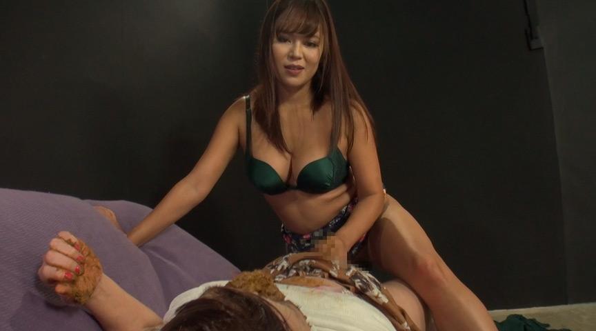 強制女装 スカトロマゾ男のレズ妄想 画像 20