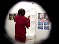 女子校生修学旅行 しら○ま温泉宿和式便所4 の画像6