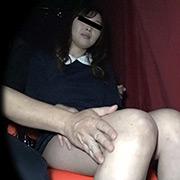 【痴○映画館】エチエチな女子大生と濃厚接触