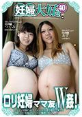 妊婦大好き40|人気のフェラチオ動画DUGA