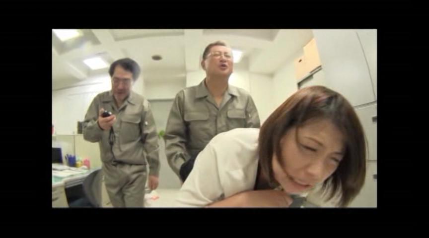 ザ・復讐映像 虐げられたオヤジたちの『復讐レイプ』 加藤ツバキ の画像15