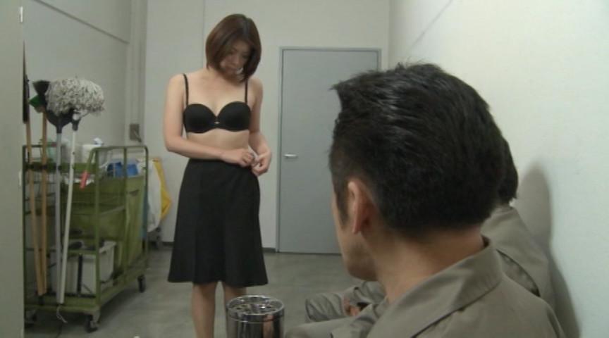 ザ・復讐映像 虐げられたオヤジたちの『復讐レイプ』 加藤ツバキ の画像7