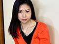 神熟女 ご無沙汰四十路 麗子 四十一歳のサムネイルエロ画像No.1