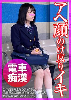 【わか動画】高揚-わか(仮名) -シチュエーション