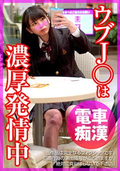 【はる動画】高揚-はる(仮名) -シチュエーション