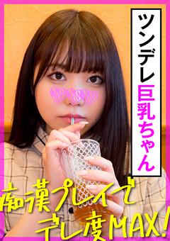 【まゆ動画】高揚-まゆ -シチュエーション
