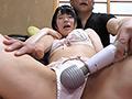 [koyacho2-0293] 地味子と自称する娘にお前はサセコだと教えてやった。 水沢つぐみ