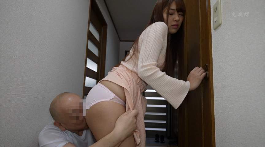 IdolLAB | koyacho2-0332 四六時中、性欲の捌け口にされてます 木下ひまり