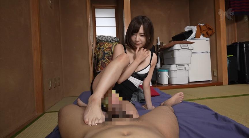 IdolLAB | koyacho2-0336 人妻はチ●ポを求めてアヘ顔晒す変態さんだった
