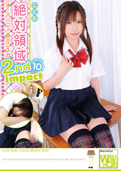 絶対領域 2nd impact volume10