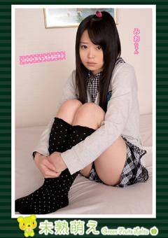 未熟萌え Green Fruits Lolita 3 小咲みお