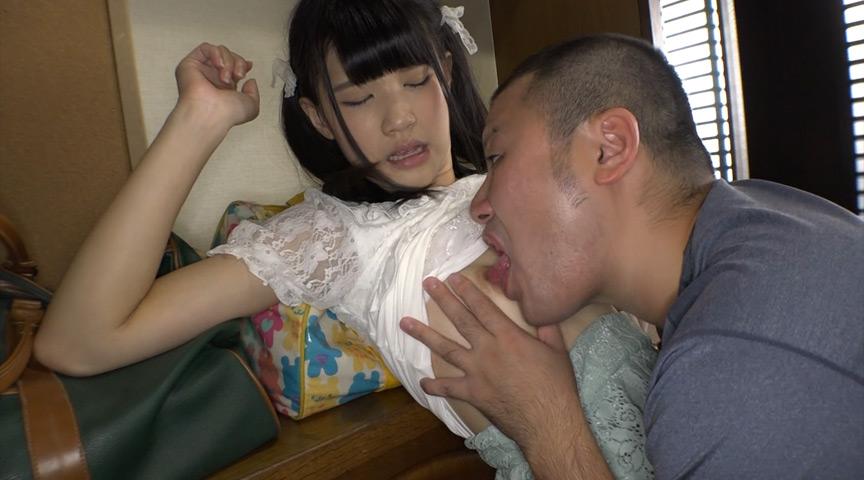 ロリータパイパン美少女を一日貸切変態デート あおい 画像 4