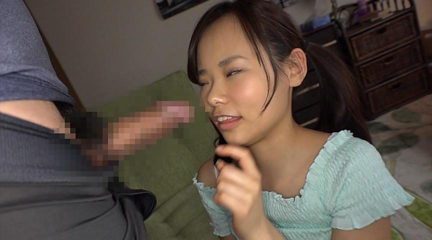 ロリ体型の女の子 加賀美シュナ ゴールデンベスト4時間