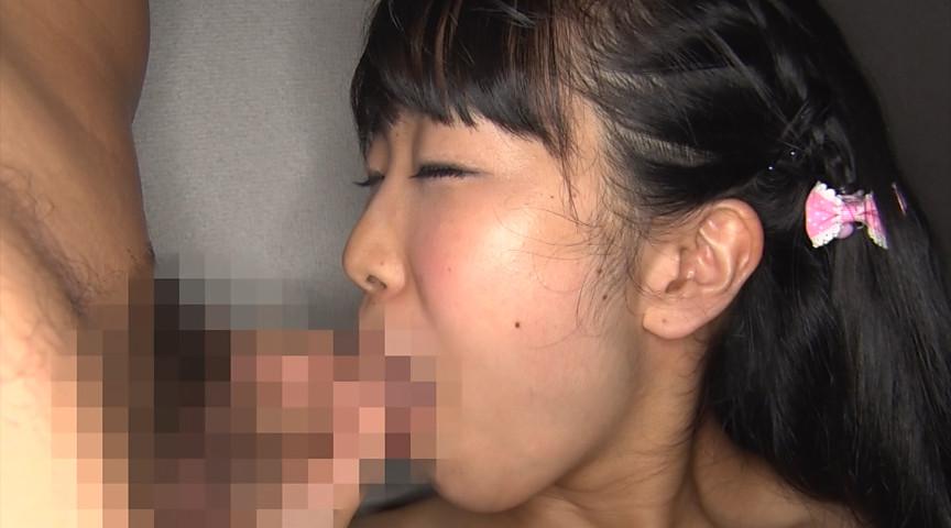 ミニマム体型のウブな女の子と密室変態デート ちあき 画像 5