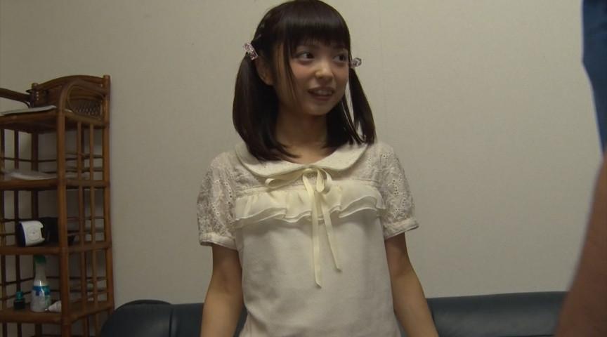 いいなりペット少女 川島くるみ(18) 画像 1