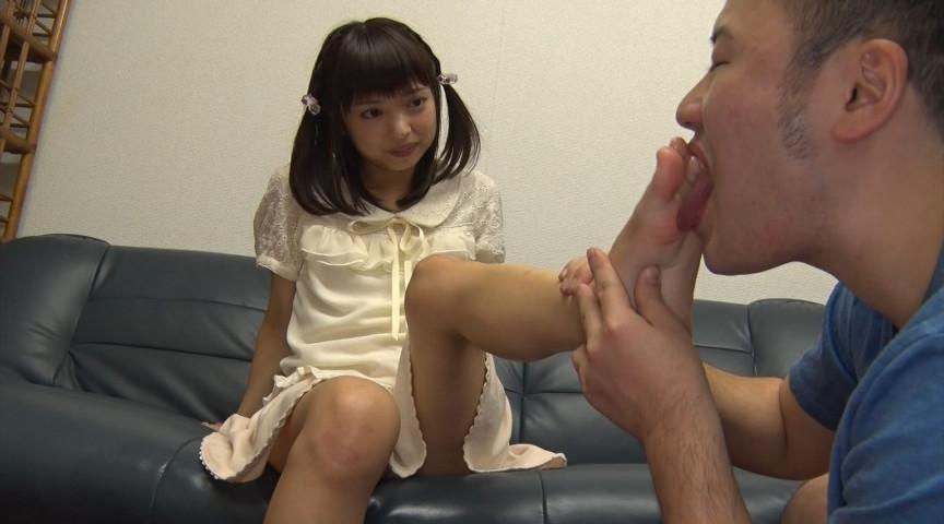 いいなりペット少女 川島くるみ(18) 画像 2
