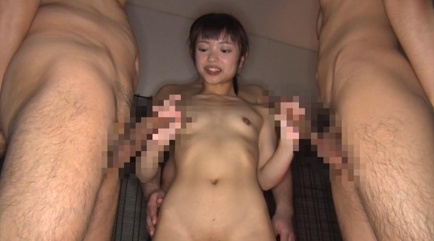 いいなりペット少女 川島くるみ(18) 画像 20