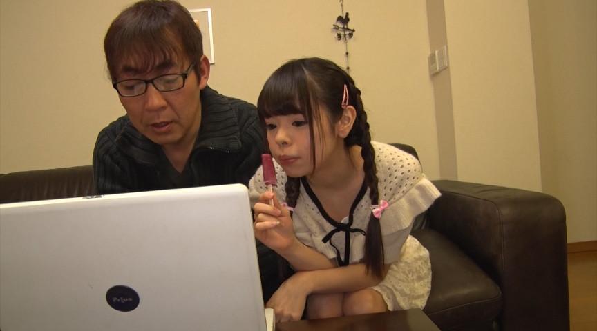 父と娘の近親中出しSEX 矢澤美々(18) 画像 1